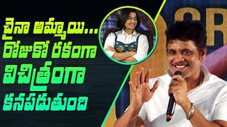 Nagarjuna's funny comments on Rashmika's different looks | DevaDas Success meet - IGTELUGU