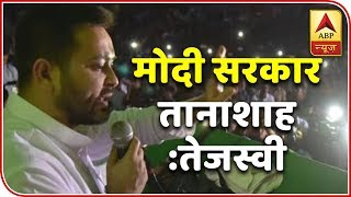 Mic Ke Maharathi: India is going through dictatorship period: Tejashwi Yadav - ABPNEWSTV