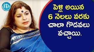 After My Wedding, We Were Fighting Till 6 Months - Serial Actress Meghana || Soap Stars With Anitha - IDREAMMOVIES