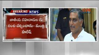 తమ్మిడిహట్టి దగ్గర నీటి లభ్యత లేదు :TS Irrigation Minister Harish Rao Press Meet in Delhi | CVR News - CVRNEWSOFFICIAL