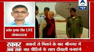 PM Modi leaves for Siachen Glacier to celebrate Diwali with soldiers - ABPNEWSTV