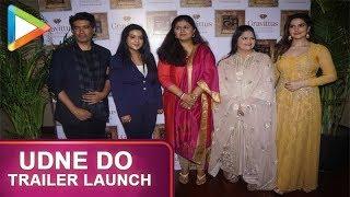 UNCUT: Udne Do | Short Film Trailer Launch | Lara Dutta | Zareen Khan | Part 1 - HUNGAMA