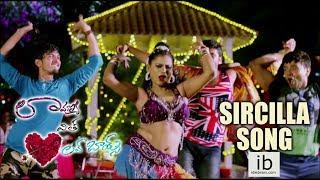 Lavanya with Love Boys - Sircilla Thalligaru song - idlebrain.com - IDLEBRAINLIVE