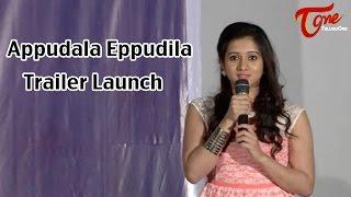 Appudala Eppudila Trailer Launch || Suryatej || Harshika Poonacha - TELUGUONE