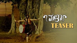 Mela Movie Teaser | TFPC - TFPC