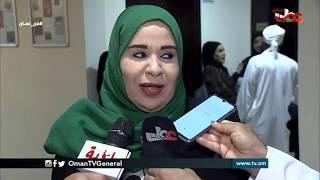 من عمان | الأربعاء 6 نوفمبر 2019م