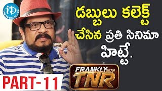 Director Geetha Krishna Interview Part #11 || Frankly With TNR || Talking Movies With iDream - IDREAMMOVIES