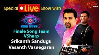 Big Boss 2 Finale Song Team | Srikanth, Vasanth (VSharp) LIVE From Tori | TeluguOne - TELUGUONE