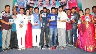 Srimanthi Bangaram Audio Launch - IGTELUGU