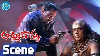 Ammo Bomma Movie Scenes - Gangaram Meets Malabar Baba    Rajendra Prasad    Suman - IDREAMMOVIES