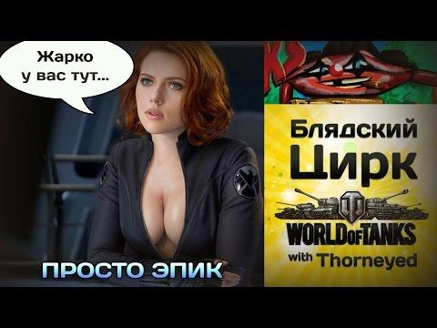 foto-golih-russkih-zrelih-zhenshin-porno