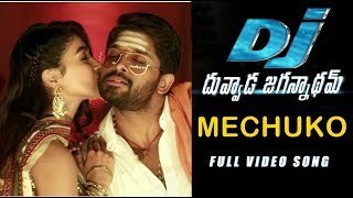 DJ Video Songs - Mechuko Full Video Song | Allu Arjun, Devi Sri Prasad - DILRAJU