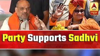 Party stands by Sadhvi Pragya - ABPNEWSTV