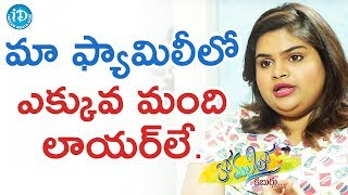 Vidyullekha Raman About Her Family Background || Anchor Komali Tho Kaburlu - IDREAMMOVIES