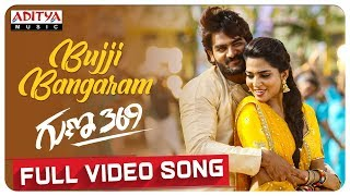 Bujji Bangaram Video Song  || Guna 369 Video Songs || Karthikeya, Anagha || Chaitan Bharadwaj - ADITYAMUSIC