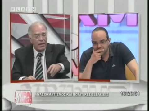 FLASH TV  KOZANH   10-06-2014