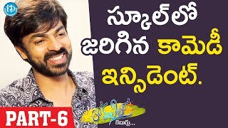 Actor Ravi Varma Exclusive Interview - Part #6 || Anchor Komali Tho Kaburlu - IDREAMMOVIES