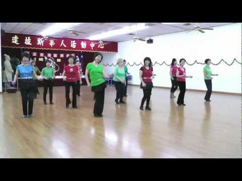 Baie Baie - Line Dance (Demo & Teach)