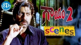 Gaayam 2 Movie Scenes - Jagapati Babu Leading a Group to Kill Kota || Vimala Raman, Jagapathi Babu - IDREAMMOVIES