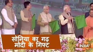 Modi to inaugurate projects worth Rs 1,100 crore in Rae Bareli - INDIATV