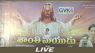 Shanti Mayadu Movie Audio Launch LIVE   TFPC - TFPC