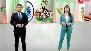 Deshhit: Modi government ready to ruin Congress' 'split rule politics' - ZEENEWS