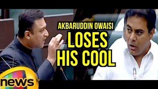 Akbaruddin Owaisi Loses His Cool In Ts Assembly | War Of Words KTR Vs Owaisi | Mango News - MANGONEWS