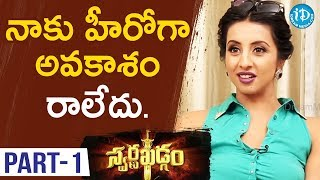 Mega Serial Swarna Khadgam Team Exclusive Interview Part #1  || Anchor Komali Tho Kaburulu - IDREAMMOVIES