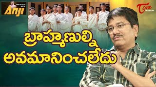 Reason Behind Controversy with Brahmins ! - TELUGUONE
