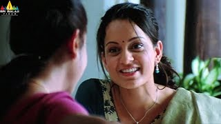 Rakshakudu Movie Kangana Ranaut Teasing Jayam Ravi | Telugu Movie Scenes | Sri Balaji Video - SRIBALAJIMOVIES