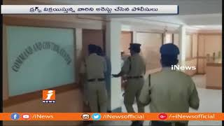 Narcotic Gang Key Person Nabbed By Excise Police in Hyderabad | iNews - INEWS