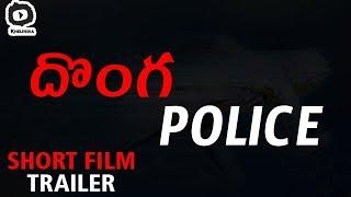 Donga Police Latest Telugu Short Film Trailer | Latest 2017 Telugu Short Films | Khelpedia - YOUTUBE