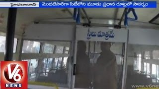 RTC implement compartments in city buses for women protection - Hyderabad - V6NEWSTELUGU