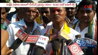 Bhuvanagiri Mahakutami Candidate Anil Kumar Reddy Election Campaign in Valigonda Mandal | CVR News - CVRNEWSOFFICIAL