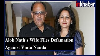 #MeToo: Alok Nath's Wife Files Defamation Complaint Against Vinta Nanda After Rape Allegation - ITVNEWSINDIA