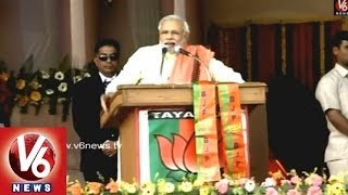 Narendra Modi's Different Dressing Styles During Campaigns - V6NEWSTELUGU