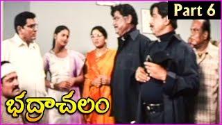 Bhadrachalam Telugu Movie Part 6 | Srihari | Sindhu Menon | Vandemataram Srinivas - RAJSHRITELUGU