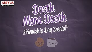 Friendship Day Special Songs Jukebox - ADITYAMUSIC