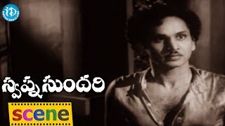 Swapna Sundari Movie Scenes - ANR Escapes From Jail || Anjali Devi || Kasturi Siva Rao - IDREAMMOVIES