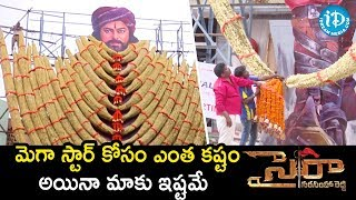 See How Fans Prepared Biggest Garland For MegaStar CutOut ||Sye Raa Narasimha Reddy || iDream Movies - IDREAMMOVIES