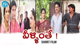 Veelinthe Latest New Telugu Short Film by Kaushik Srikrishna - YOUTUBE