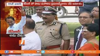 KCR Swearing-In Ceremony at Raj Bhavan | KCR Takes Oath As Telangana Chief Minister | iNews - INEWS
