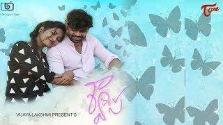 Swaasa | Telugu Short Film 2018 | By Tharun Srinivas | TeluguOne - TELUGUONE