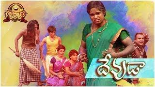 'Kiraak Comedy Show' - 53 : Devuda - MALLEMALATV