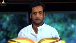 Dasa Tirigindi Movie Scenes | Sivaji and Sada Scene | Latest Telugu Movie Scenes | Sri Balaji Video - SRIBALAJIMOVIES