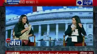India News Manch: मोदी सरकार के 4 साल में विश्वास का माहौल काम हुआ - अल्पेश ठाकोर - ITVNEWSINDIA