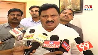 AP Home Minister Chinna Rajappa Responds on Araku MLA Kidari Sarveswara Rao Assassination | CVR News - CVRNEWSOFFICIAL