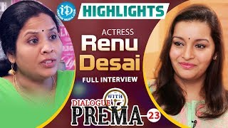 Actress Renu Desai Exclusive Interview Highlights || Dialogue With Prema || Celebration Of Life - IDREAMMOVIES