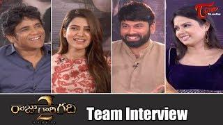 Raju Gari Gadhi 2 Team Interview | Nagarjuna, Samantha, Omkar, SS Thaman - TELUGUONE