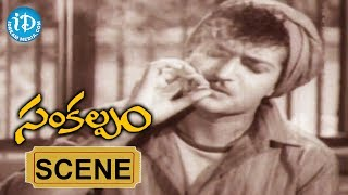 Sankalpam Movie Scenes - Police Chasing NTR || Relangi || Vijayalaxmi || Ramana Reddy - IDREAMMOVIES